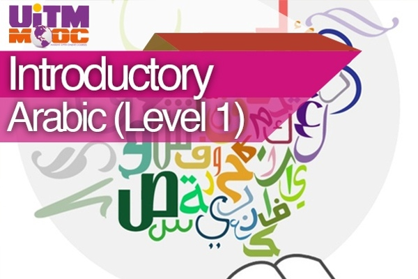 Course__courses_introductoryarabiclevel1__course-promo-image-1524541613.36
