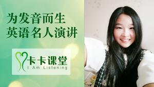 Course__courses_learnnativeamericanaccentfromenglishspeeches__course-promo-image-1439803230.85